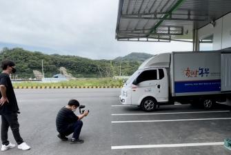 청양군지역활성화재단 SBS모닝와이드 촬영현장 이미지